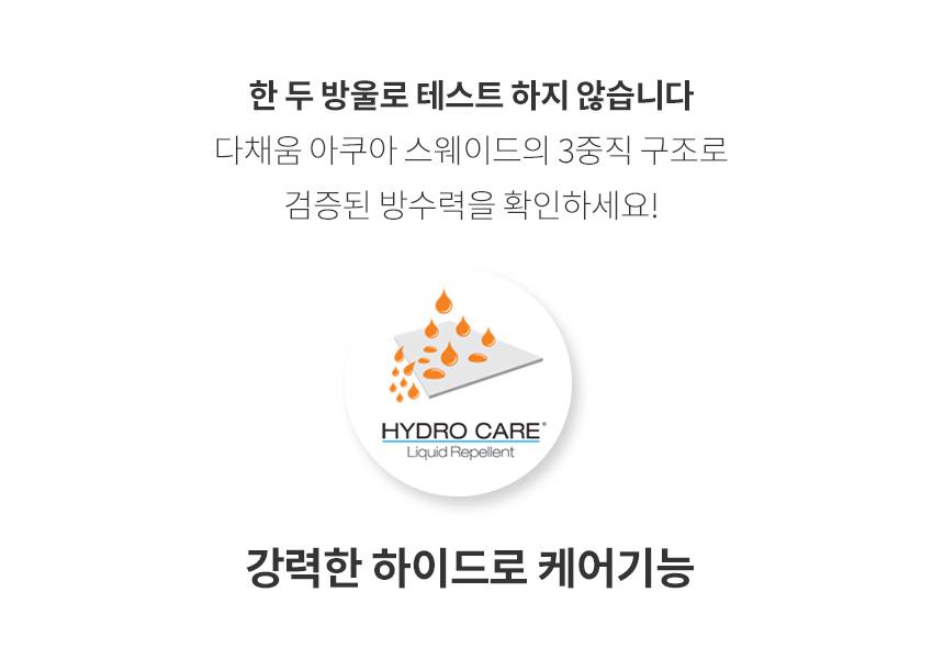 본문 공통_패브릭