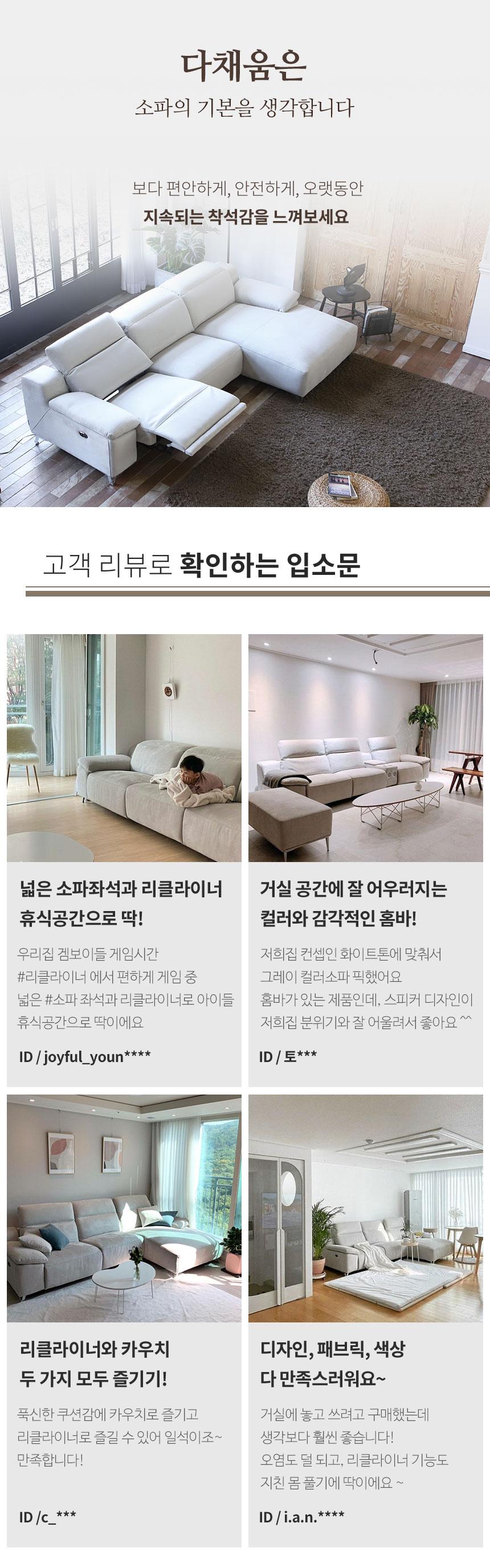 브랜드 소개 & 리뷰